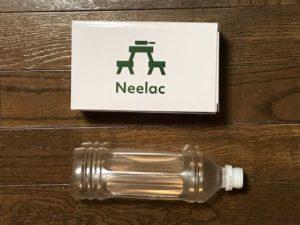 ペットボトルと大きさを比較